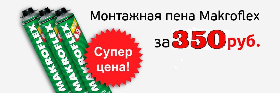 Слайдер 4