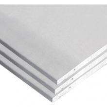 KNAUF Гипсоволокнистый лист влагостойкий 10 (ГВЛВ) 2500х1200х10мм