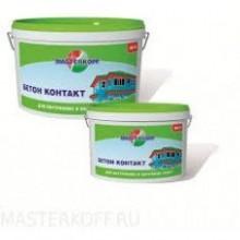 Бетон-контакт  «Masterkoff» МК-16 (20 кг)