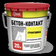 Бетон-контакт «Старатели» (20 кг)