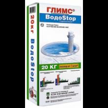 Водостоп (Глимс) 20кг