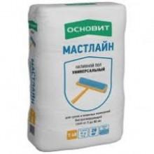 """Наливной пол универсальный Т-48 «МАСТЛАЙН» (3-80 мм) (20 кг) """"Основит"""""""