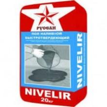 """Пол наливной быстротвердеющий NIVELIR (20кг) """"Русеан"""""""