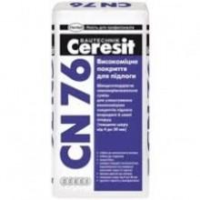 """Самовыравнивающаяся смесь для помещений с высокой нагрузкой, 4-50 мм; высокопрочная, быстротвердеющая СN 76 (25кг.) """"Ceresit"""""""