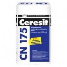 """Универсальная самовыравнивающаяся смесь CN 175 (25кг.) """"Ceresit"""""""