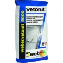 Ровнитель для пола быстротвердеющий Vetonit 5000 (25кг.)