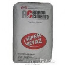 "Цемент Adana супербелый СЕМ1 52.2 R (М600-Д0), (50кг) ""Русеан"""