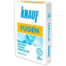 Шпаклевка гипсовая универсальная Фуген (30кг.) KNAUF