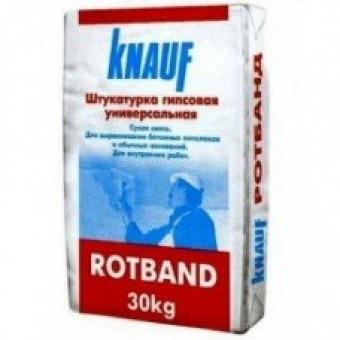 Штукатурка гипсовая Knauf Rotband (Кнауф Ротбанд) - 30 кг